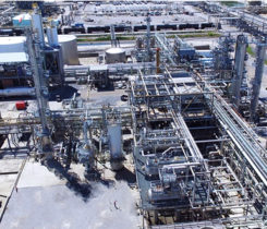 REG Geismar is a 75-million-gallon nameplate capacity renewable diesel biorefinery located in Geismar, Louisiana. REG Geismar converts waste fats and oils into renewable diesel, renewable propane and renewable naphtha. Photo courtesy of Renewable Energy Group