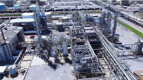 REG Geismar is a 75-million-gallon nameplate capacity renewable diesel biorefinery located in Geismar, Louisiana.REG Geismar converts waste fats and oils into renewable diesel, renewable propane and renewable naphtha. Photo courtesy of Renewable Energy Group
